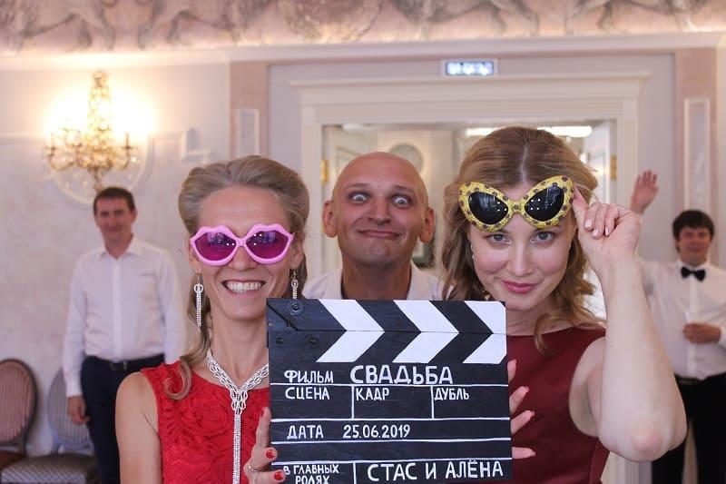 ФотоБудка СПб